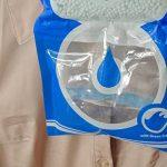 4 | 6 | 8 sachets déshumidifiant parfumé pour armoire |MY DEHUMIDIFIER FOR WARDROBE | anti humidité et moisissure | absorbeur d'humidité pour caravanes, garde-robe, sécher à sec | 8 pièce de la marque MY TO image 6 produit